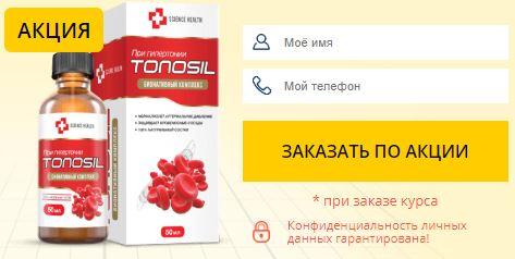 Как заказать препараты для снижения артериального давления быстрого действия