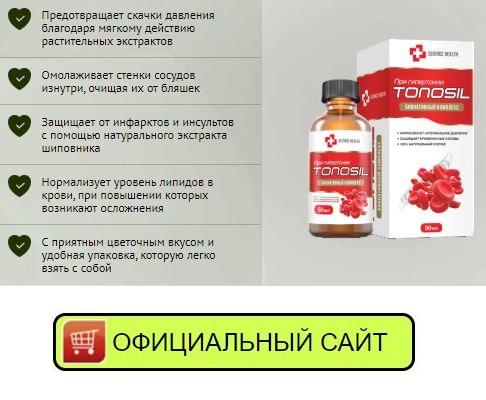 препараты для снижения артериального давления быстрого действия